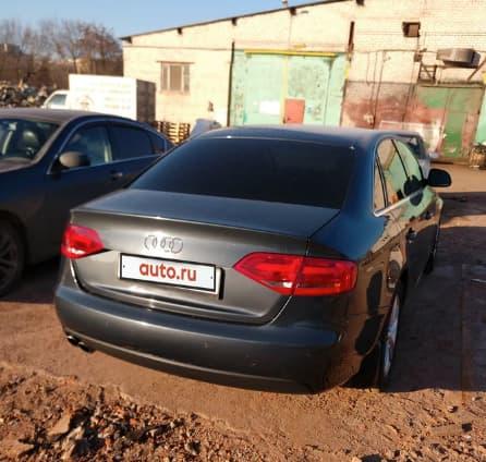 Деньги под залог Audi